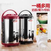 精品 不銹鋼保溫桶奶茶桶豆漿桶商用大容量10升雙層保冷保溫桶12奶茶店 半折清出