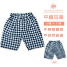 男童格紋短褲 格子褲 平織短褲 [6011]RQ POLO 5-17碼 春夏 童裝 現貨