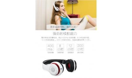 L1頭戴式折疊插卡藍牙耳機(現貨+預購)
