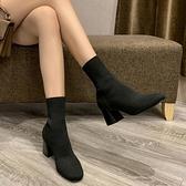 襪靴 短靴女2021春秋單靴針織粗跟襪靴方頭彈力靴冬季網紅瘦瘦靴高跟鞋【快速出貨八折下殺】