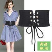 腰封大花黑色彈力腰封女士束腰裝飾配襯衫綁帶寬腰封腰帶