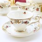 骨瓷杯 咖啡杯套裝陶瓷歐式小奢華骨瓷下午茶茶具花茶杯家用紅茶杯【快速出貨】