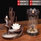 倒流香爐家用室內檀香沉香安神熏香爐禪意創意擺件茶道新款香薰爐 1995生活雜貨