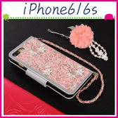 Apple iPhone6/6s 4.7吋 Plus 5.5吋 淑女風皮套 粉色碎花保護殼 珍珠磁扣手機套 側翻手機殼 可插卡保護套