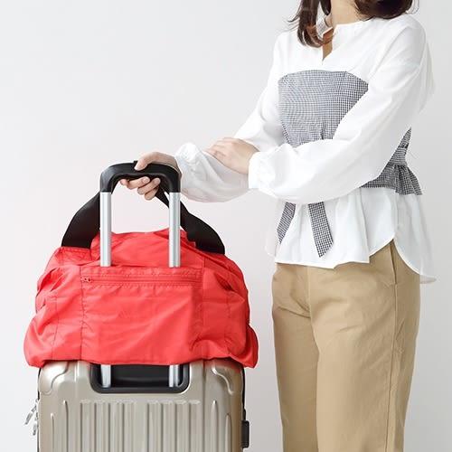 【Shupatto】輕便秒收旅行袋 防潑水 大容量 折疊輕巧 行李袋 摺疊 旅行收納 日本MARNA