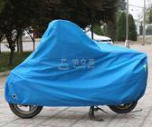 機車車衣 電動車車罩摩托車電瓶車罩子防曬遮陽防雨罩蓋車布套通用 俏女孩