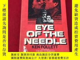 二手書博民逛書店Eye罕見of the needleY156405 Eye of the needle Eye of the