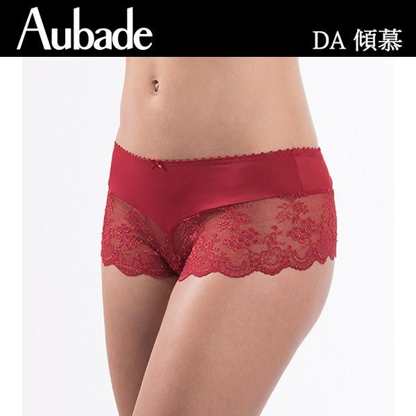 Aubade-傾慕S-L蕾絲平口褲(紅)DA