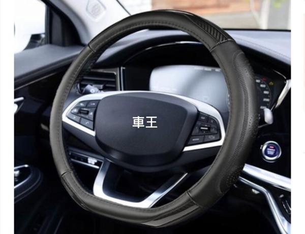 【車王汽車精品百貨】福斯 VW BEETLE SCIROCCO 方向盤皮套 碳纖紋 真皮 D型