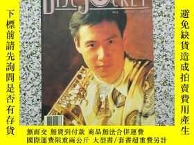二手書博民逛書店DISC罕見JOCKEY 1992 NO.18 張學友Y3316