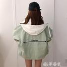 棒球服 少女韓版寬松上衣春裝2020新款初中高中學生春秋棒球服連帽外套潮 夢藝