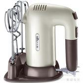 220V打蛋器電動家用200W大功率手持攪拌機奶油機和面機烘培 QQ29848『東京衣社』