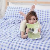 #B088#100%純棉5x6.2尺雙人床包+枕套三件組(不含被套)*台灣製