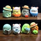 日本角落生物食玩桌面擺件可愛玩偶兒童玩具公仔手辦車載擺件 免運 中秋好物