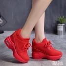 2019夏季新款內增高女鞋休閒鞋韓版百搭...