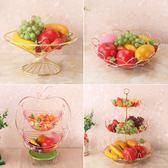 YAH創意水果籃多功能糖果盒歐式果盤現代客廳裝飾時尚家用水果盤 雲雨尚品