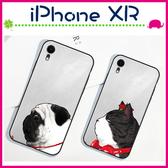 Apple iPhoneXR 6.1吋 情侶款手機殼 彩繪磨砂保護套 全包邊手機套 搞怪背蓋 個性保護殼 黑邊後蓋