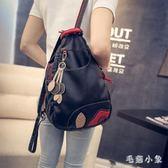 後背包•新款韓版水洗皮雙肩包斜挎包女包時尚休閒背包旅行包百搭包包CC4137『毛菇小象』