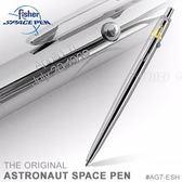 Fisher Astronaut Space Pen 太空人系列筆-阿波羅11號銀殼 #AG7-ESH【AH02175】聖誕節交換禮物 i-Style居家生活