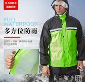 雨衣雨褲套裝男女全身防水雙層加厚分體成人騎行防暴雨雨衣外套潮      良品鋪子