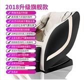 電動按摩椅家用全自動全身揉捏智慧推拿多功能太空艙老年人沙發椅MBS『潮流世家』