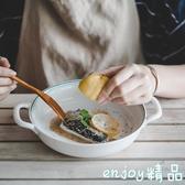 雙耳陶瓷盤水果盤沙拉盤菜盤大盤西餐點心盤