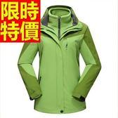 登山外套-保暖防水防風透氣情侶款滑雪夾克(單件)62y5[時尚巴黎]