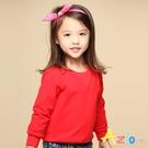 Azio 女童 上衣 純色素面長袖大學T恤(紅) Azio Kids 美國派 童裝