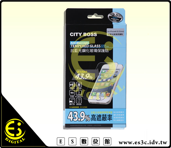 ES數位 Nippa 旭硝子玻璃 Apple iPhone 7 Plus iPhone 7 9H 滿版 鋼化玻璃 保護貼 玻璃貼 0.3mm