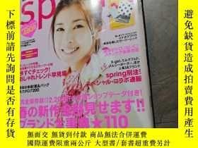二手書博民逛書店日文原版雜誌2008年3月號罕見竹內結子Y403679