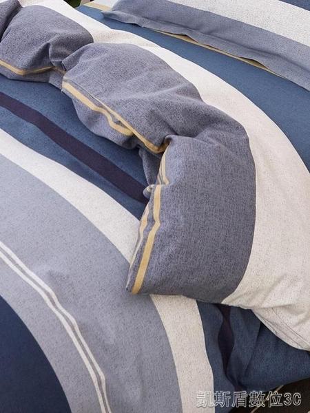床裙四件套全棉加厚床裙純棉2.0被罩1.5米150x200單人180x200單件230雙人1.8 母親節禮物
