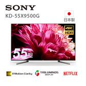 入內特價~SONY 新力【KD-55X9500G】日製55吋4K HDR連網智慧電視.X1旗艦版.支援Google Play.youtube.螢幕鏡射