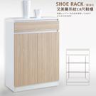 【UHO】艾美爾系統2.8尺鞋櫃 收納櫃 免運費 HO18-324-6
