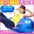 肢體伸展、美化曲線、放鬆身心 兼具娛樂與健身男女老少皆適宜