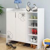 鞋櫃 簡易彩繪鞋架玄關薄經濟型簡約現代門廳柜多功能igo   麥琪精品屋