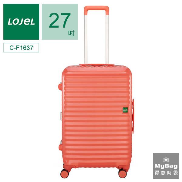 LOJEL 羅傑 行李箱 日出紅 27吋 GROOVE 2 鋁合金框箱 C-F1637 MyBag得意時袋