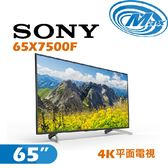 《麥士音響》 SONY索尼 65吋 4K電視 65X7500F