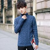 針織毛衣-高領純色菱格純棉修身男針織衫4色73pg7【巴黎精品】