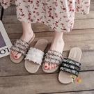 編織鞋 珍珠小香風編織底涼拖鞋女2021春夏新款可外穿仙女風百搭一字拖潮