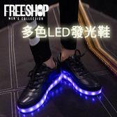 休閒鞋[現貨]【QZZZ118】潮流LED絢彩發光USB充電式綁帶運動休閒鞋夜光鞋 二色 情侶款