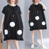 長裙 洋裝 加大尺碼 女裝新款夏裝遮肚子連衣裙顯瘦洋氣潮時髦mm短裙