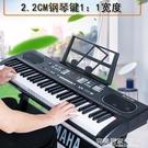 成年人幼師標準61鋼琴鍵電子琴幼兒園專用專業教學初學生入門兒童 一米陽光
