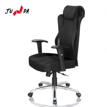 【JUNDA】人體工學尊爵-JU0851高背主管椅/電腦椅/辦公椅(黑)