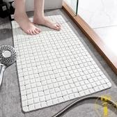 浴室防滑墊洗澡淋浴衛生間腳墊家用墊廁所浴缸衛浴墊【雲木雜貨】