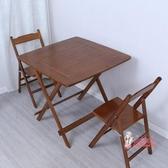 餐桌 簡約家用正方形餐桌簡易便攜飯桌小方桌戶外桌子戶型吃飯摺疊桌竹T