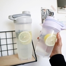 搖搖杯搖搖杯奶昔代餐蛋白粉杯子創意塑料水瓶壺厚運動健身大容量帶刻度 免運