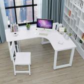 轉角書桌書架組合簡易電腦桌台式家用拐角桌L型辦公桌牆角寫字桌 IGO