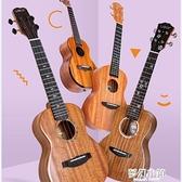 UEAR烏克麗麗23寸尤克里里初學者女生款女男小吉他兒童尤里克克 夢幻小鎮