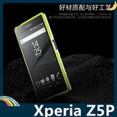 SONY Xperia Z5 Premium E6853 雙色金屬邊框 航空鋁合金 撞色螺絲款 超薄簡約 保護套 手機套 手機殼