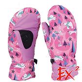 【 EX2 】青少年滑雪連指手套『粉色』868033 休閒.戶外.保暖.保暖手套.絨毛手套.刷毛手套.青少年